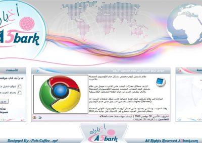 a5bark.com