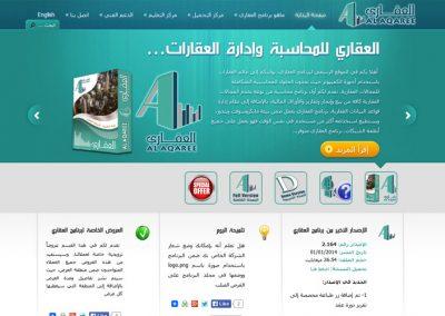 alaqareesoft.com-ar