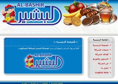 albashirbiscuit.com