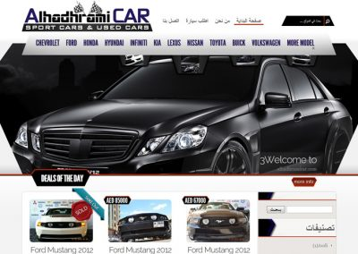 alhadhramicar.com