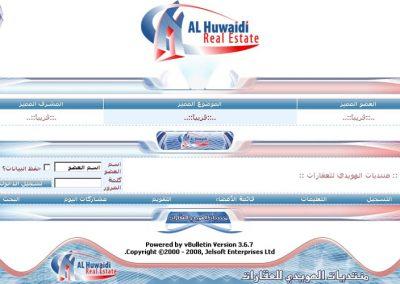 alhuwaidi.net_vb