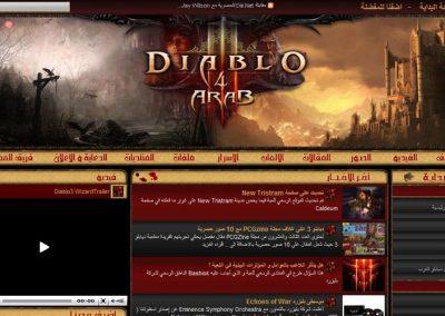 diablo4arab.com_magazine