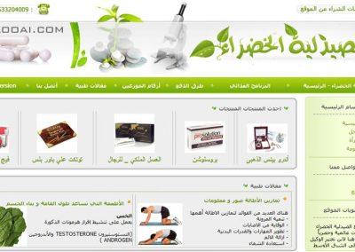 dr_looai.com