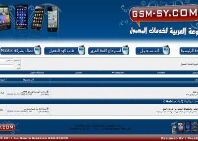 gsm_sy.com