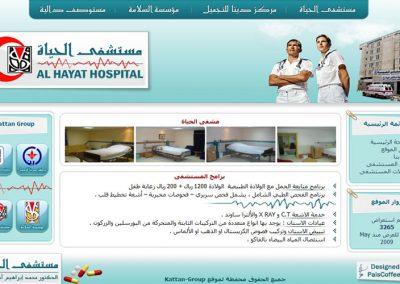 kattan_group.com