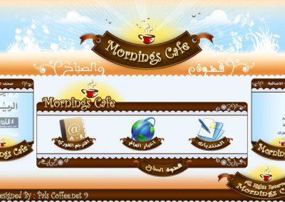 morningscafe.com