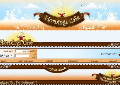 morningscafe.com_forum