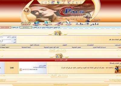 palscoffee.com_forum