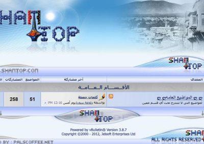 shamtop.com