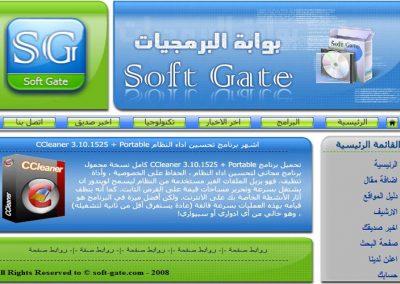 soft-gate.com